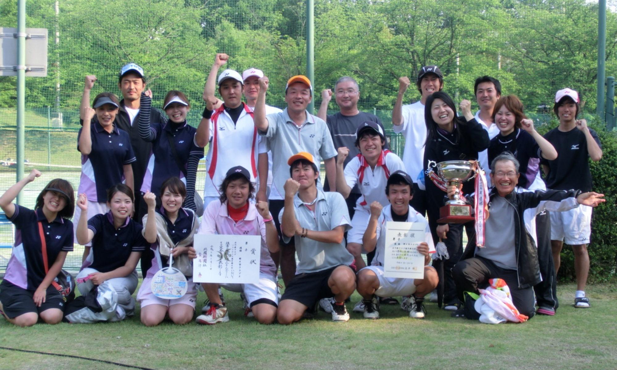 野々市ソフトテニス協会
